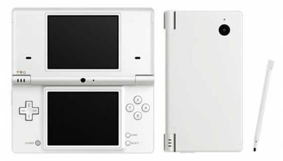 Nintendo DSi White