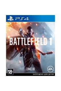 Battlefield 1 [PS4, русская версия] Trade-in | Б/У