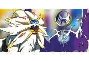 Pokemon Sun [3DS]