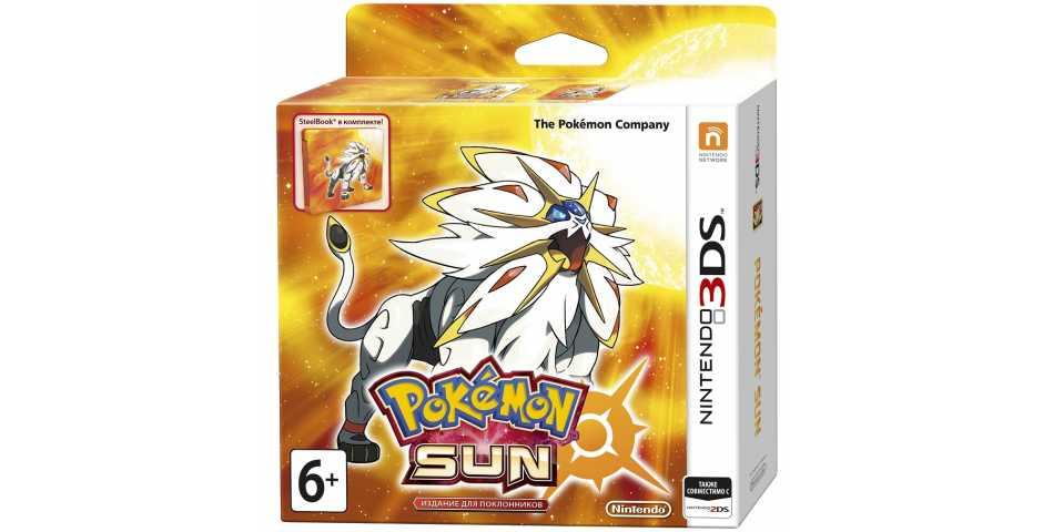 Pokemon Sun. Ограниченное издание [3DS]