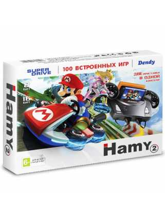 """Sega - Dendy """"Hamy"""" 2 (100-in-1) Mario"""