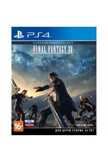 Final Fantasy XV - Издание первого дня [PS4, русская версия] Trade-in | Б/У