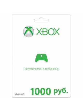 Карта оплаты Xbox Live 1000 рублей
