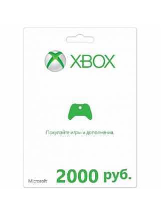 Карта оплаты Xbox Live 2000 рублей