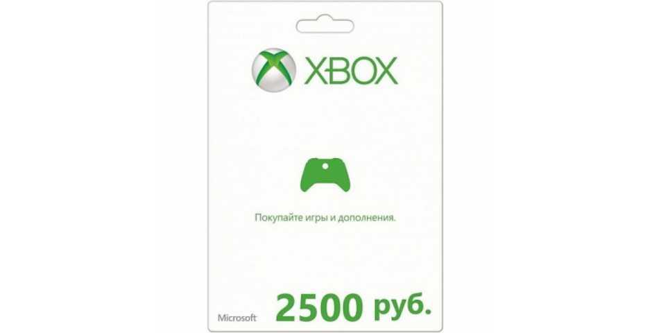Карта оплаты Xbox Live 2500 рублей