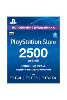 Playstation Network Card 2500: Карта оплаты 2500 руб.