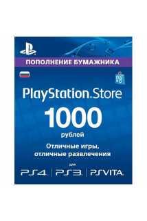 Sony Playstation Store Карта оплаты 1000 RUR