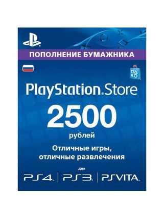 Sony Playstation Store Карта оплаты 2500 RUR