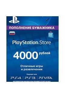 Sony Playstation Store Карта оплаты 4000 RUR