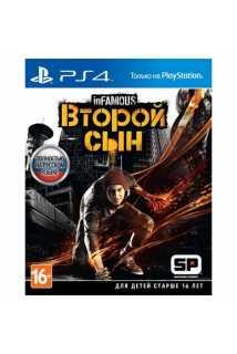 inFamous: Second Son [PS4, русская версия]