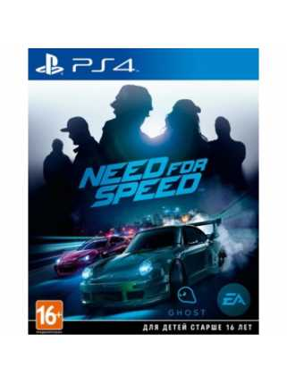 Need for Speed [PS4, русская версия]