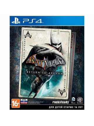 Batman: Return to Arkham [PS4, русская версия]
