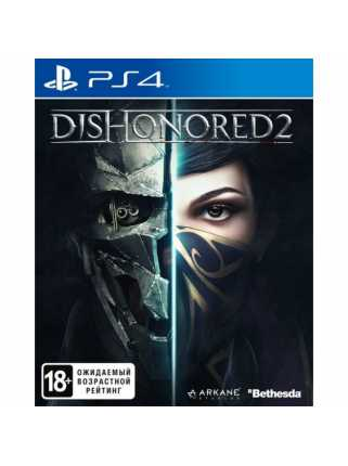 Dishonored 2 [PS4, русская версия] Trade-in | Б/У