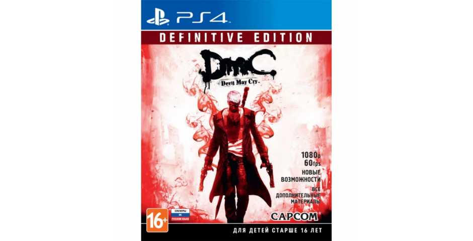 DmC: Definitive Edition (Русская версия) [PS4]