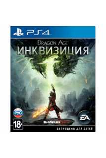 Dragon Age: Inquisition [PS4, русская версия]