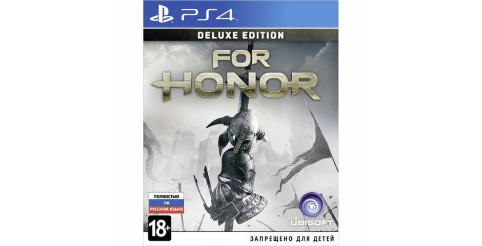 For Honor Deluxe Edition (used)