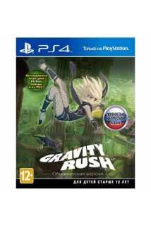 Gravity Rush. Обновленная версия [PS4, русская версия]