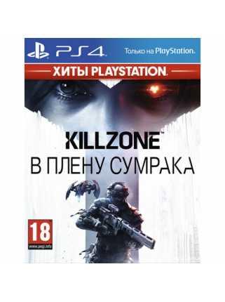 Killzone: В плену сумрака (Shadow Fall) (Хиты PlayStation) [PS4, русская версия]