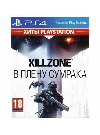Killzone: В плену сумрака (Shadow Fall)(Хиты PlayStation) [PS4, русская версия]