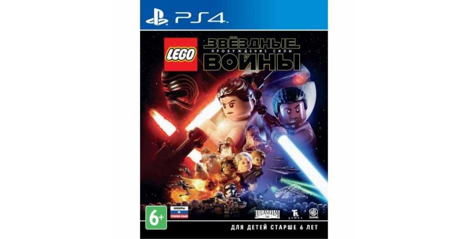 LEGO Звездные войны: Пробуждение Силы [PS4, русская версия]