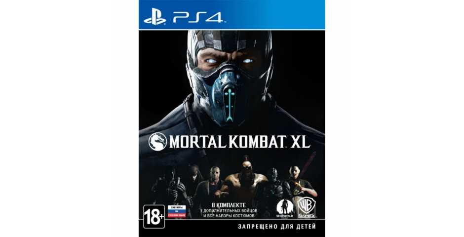 Mortal Kombat XL [PS4] Trade-in | Б/У