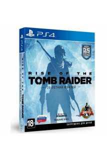 Rise Of The Tomb Raider (20-летний юбилей)  [PS4, русская версия]