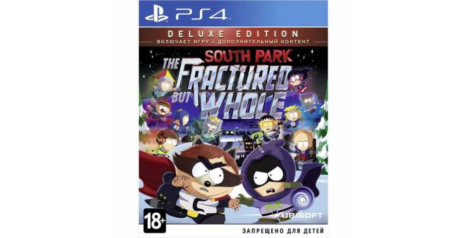 South Park: The Fractured but Whole. Deluxe Edition [PS4, русская версия]