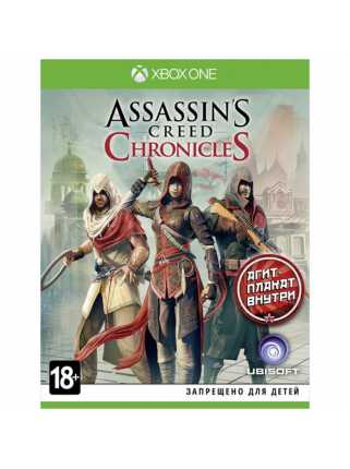 Assassin's Creed Chronicles: Трилогия (Trilogy Pack) [Xbox One]