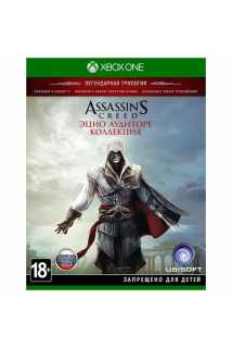 Assassin's Creed: Эцио Аудиторе. Коллекция [Xbox One]