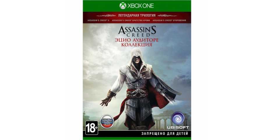 Assassin's Creed: Эцио Аудиторе. Коллекция