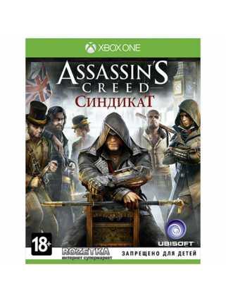 Assassin's Creed Синдикат Специальное издание [Xbox One]