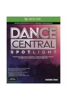 Dance Central Spotlight код на загрузку [Xbox One]