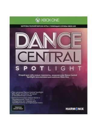 Dance Central Spotlight код на загрузку [Xbox One]