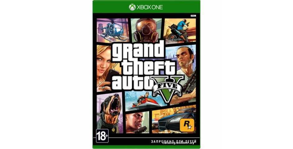 GTA 5: Grand Theft Auto V [Xbox One, русские субтитры]