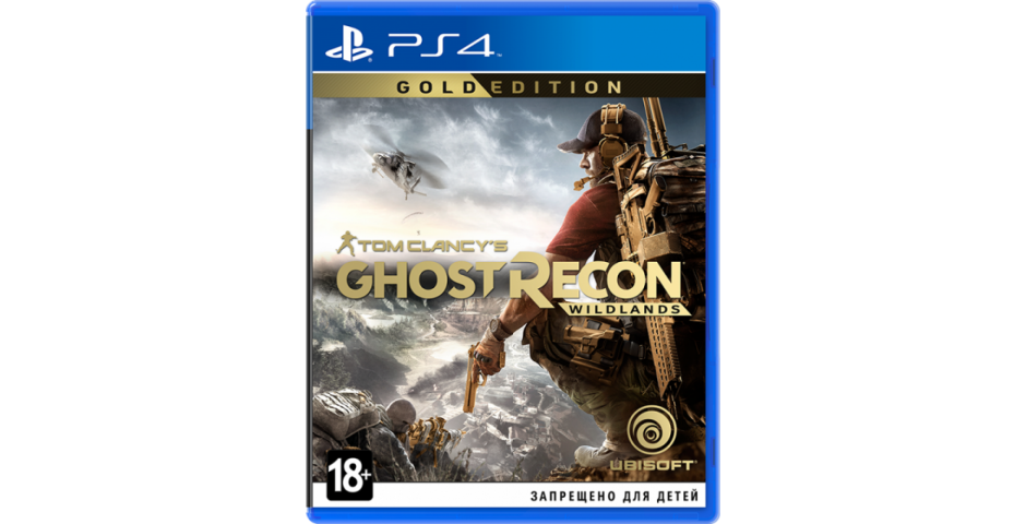Tom Clancy's Ghost Recon: Wildlands. Gold Edition [PS4, русская версия]