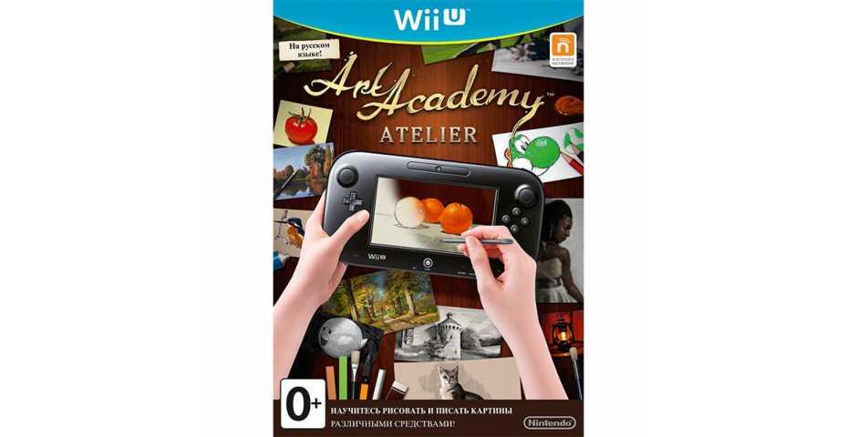 Art Academy: Atelier [Wii U]