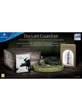 The Last Guardian (Последний хранитель). Collector's Edition [PS4, русская версия]
