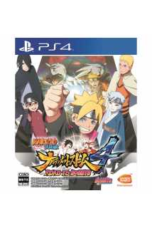 Naruto Shippuden Storm 4:Road to Boruto [PS4]