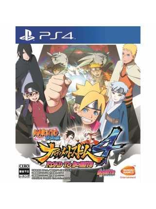 Naruto Shippuden Storm 4:Road to Boruto [PS4]