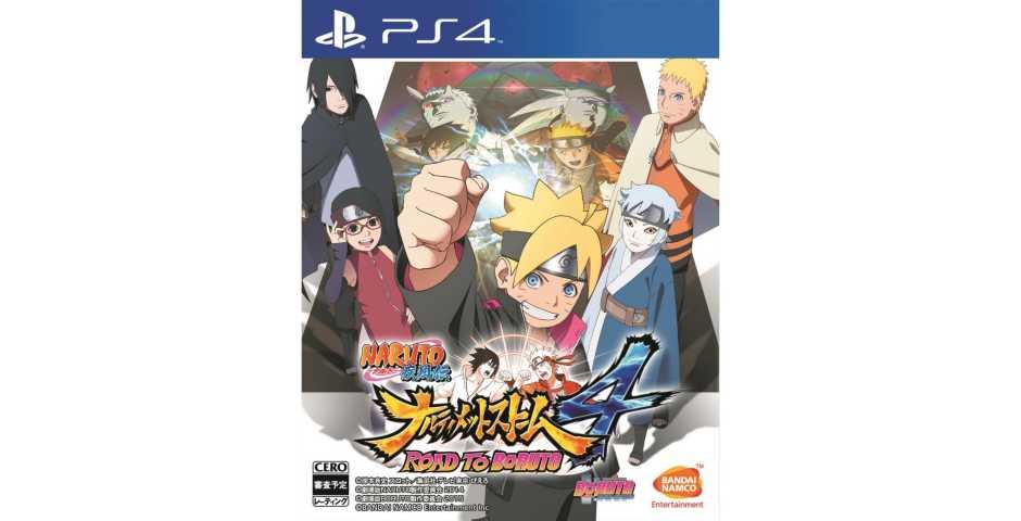 Naruto Shippuden Storm 4:Road to Boruto