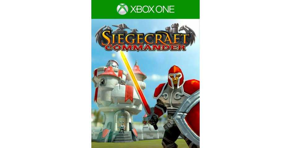 Siegecraft Commander [Xbox One, русская версия]