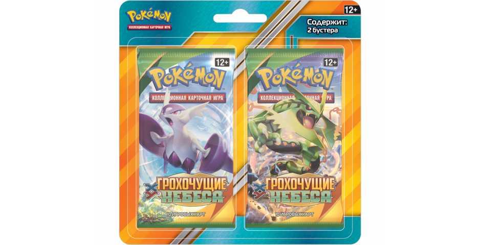 Pokémon XY «Грохочущие Небеса». Блистер