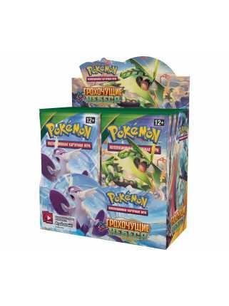 Pokemon XY «Грохочущие Небеса». Набор бустеров