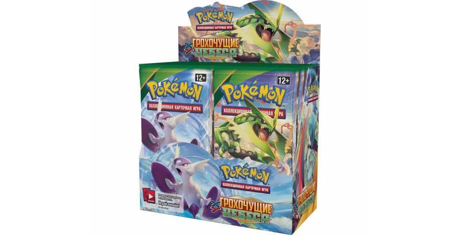Pokémon XY «Грохочущие Небеса». Набор бустеров