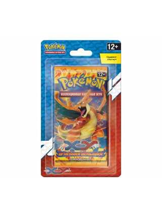 Pokemon XY «Огненная Вспышка». Блистер