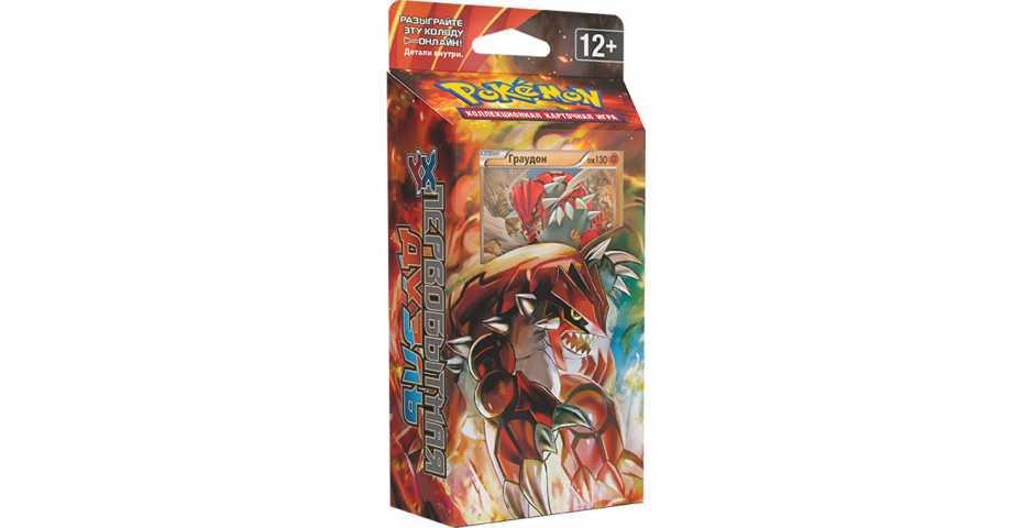 Pokemon XY «Первобытная Дуэль». Тематическая колода «Пульс Земли»