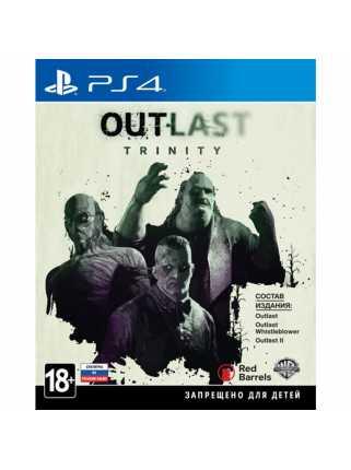 Outlast Trinity (Русская версия) [PS4]