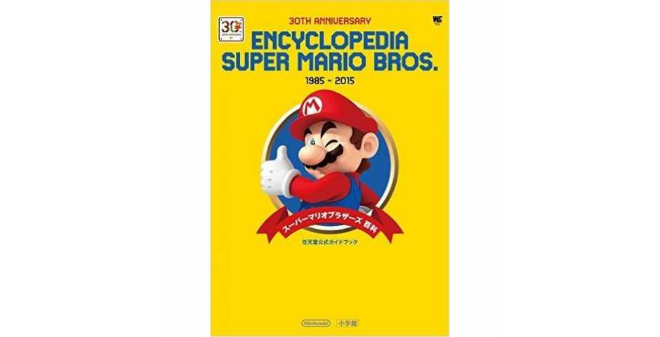 Хобби и Фан - Super Mario Bros. Encyclopedia