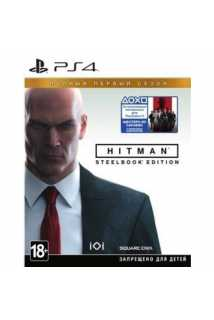 Hitman. Полный первый сезон (Steelbook Edition) [PS4]