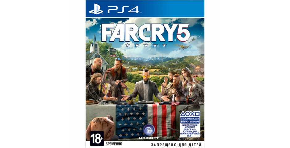 Far Cry 5 [PS4, русская версия]
